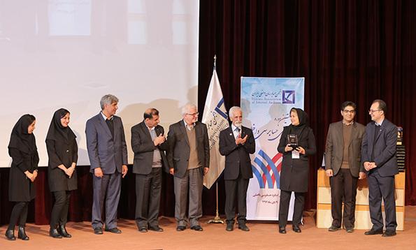 نخستین دوره جایزه ملی حسابرسی داخلی