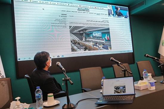 افتتاح پایگاه خبری کارافرین نیوز