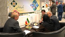 Karafarin Bank Takes Part in Forty Second Annual Congress of the Iranian Association of Su...